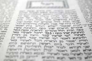 A page from the Talmud, the book consisting of early rabbinical writings that inform the Judaic tradition.