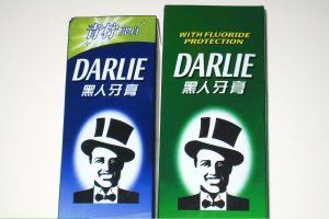 darlie-toothpaste-hsmall
