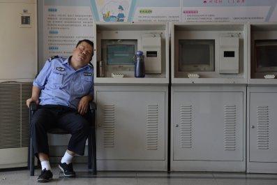 Sleeping guard