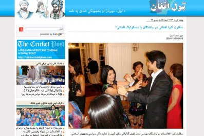 afghan-embassy-party-scandal-hsmall