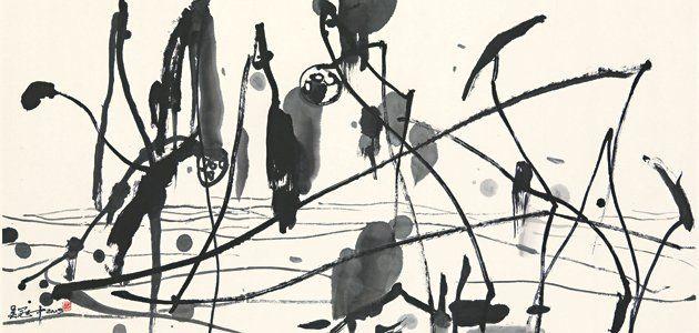 china-art-ov25-wide