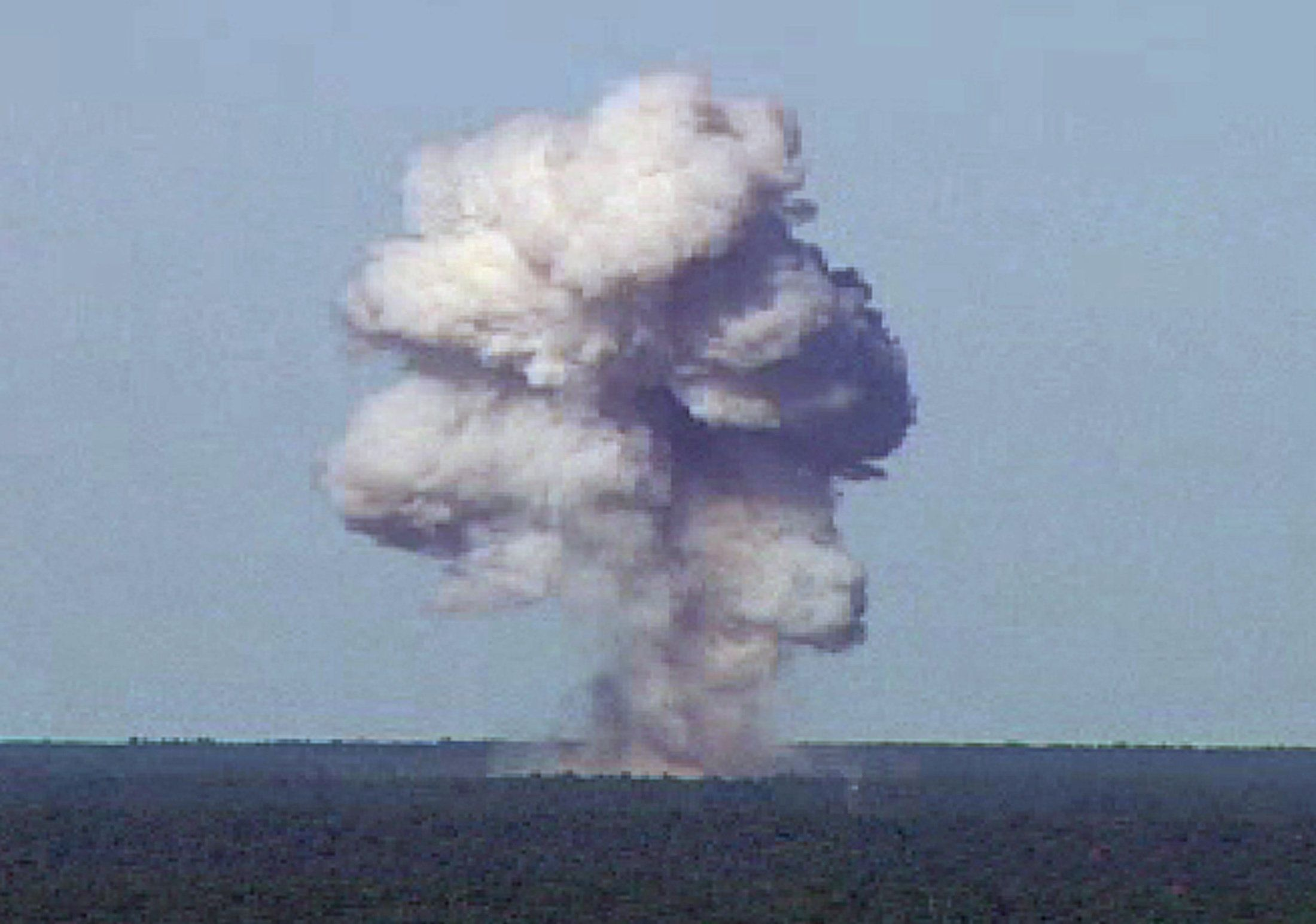 MOAB strike