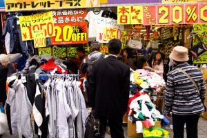 japan-economy-tease