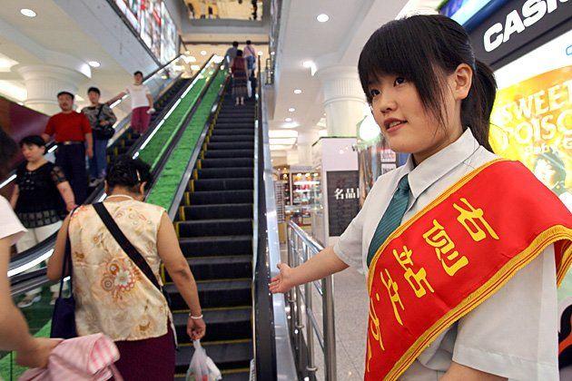 tease-china-economy-no-2