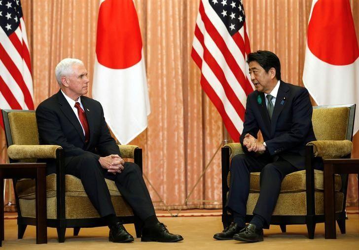Pence Japan