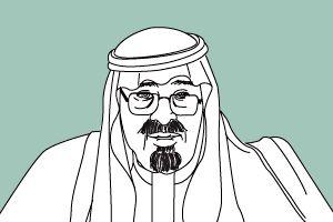 best-leaders-abdullah