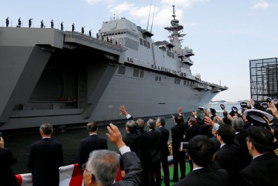 Japan helicopter carrier