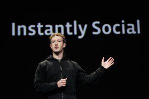 facebook-privacy-300
