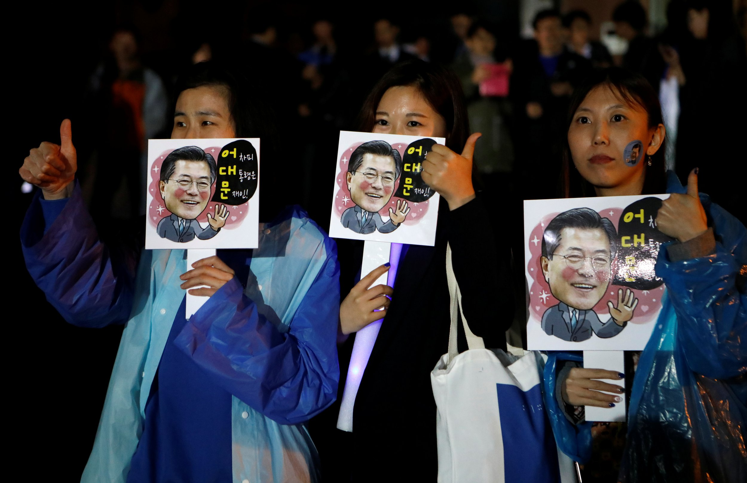 Moon Jae In supporters