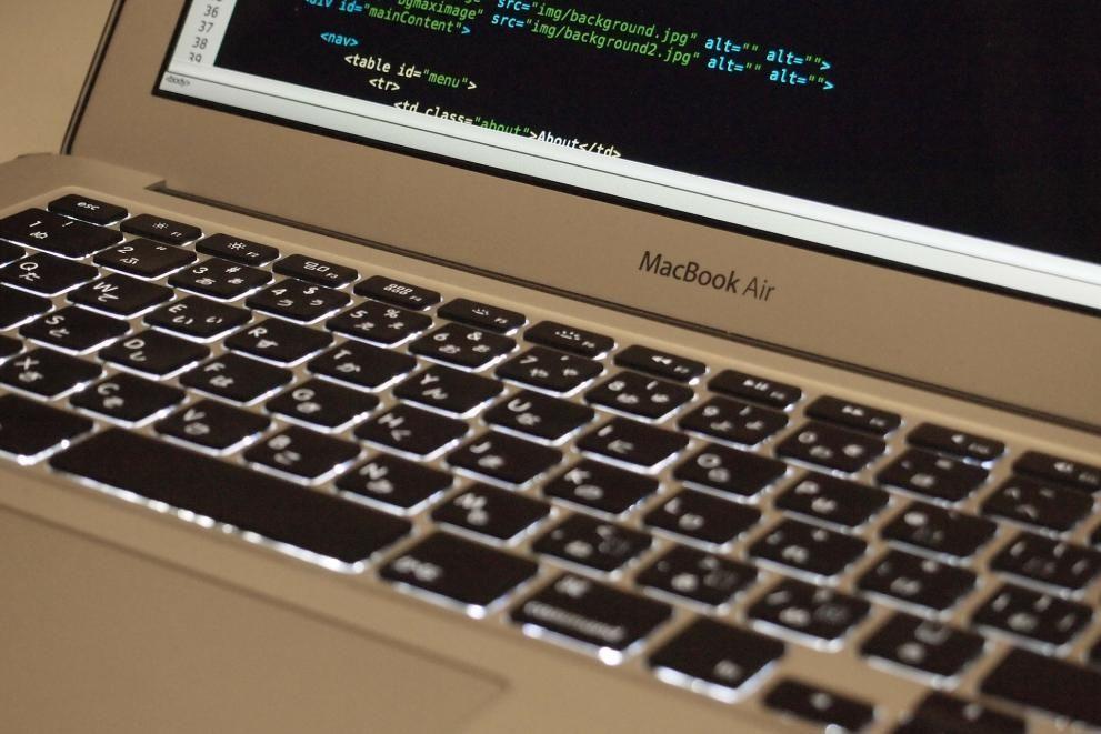 macbook-air-code