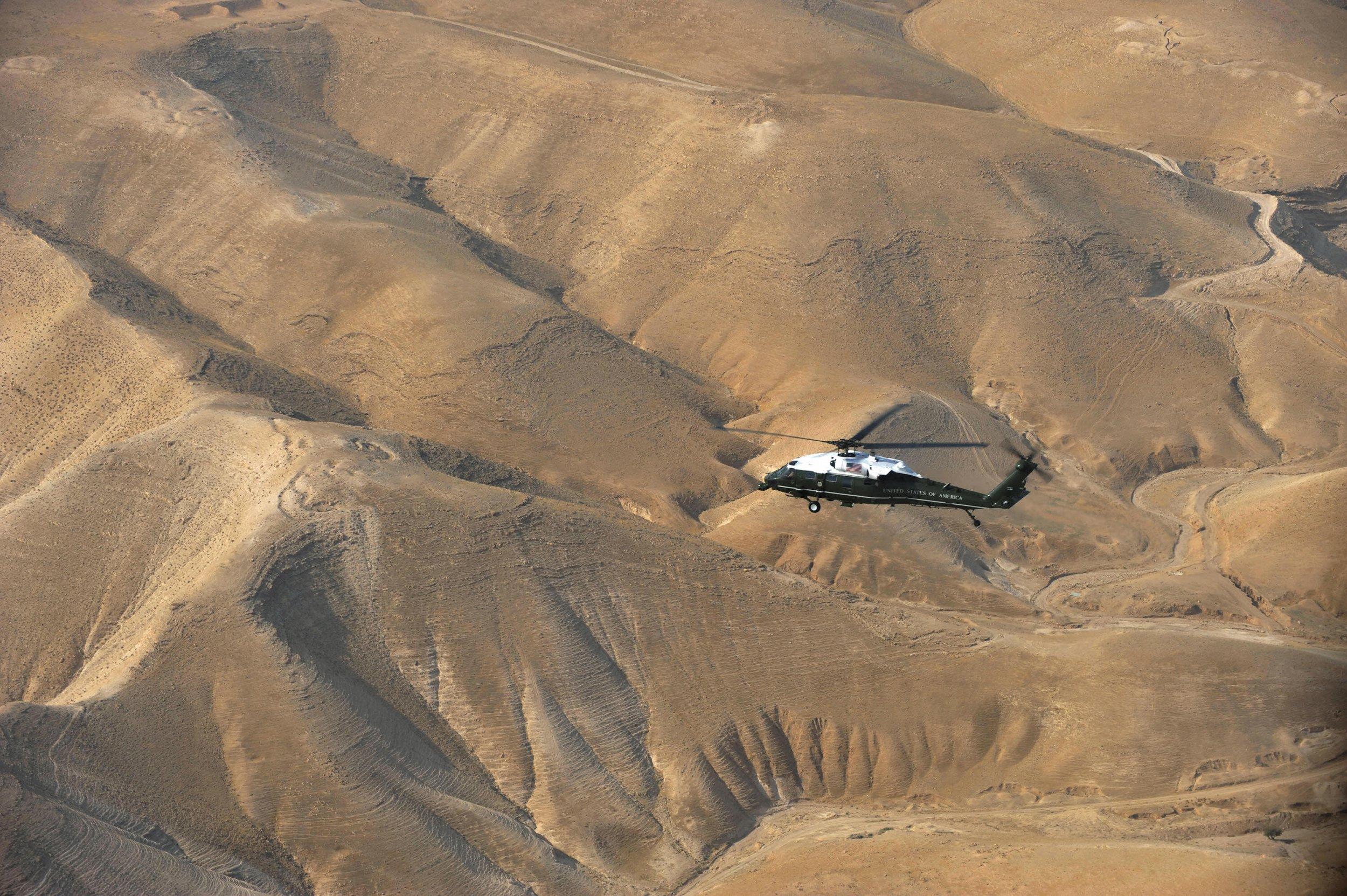 Masada helicopter
