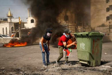 west bank Palestinian protest
