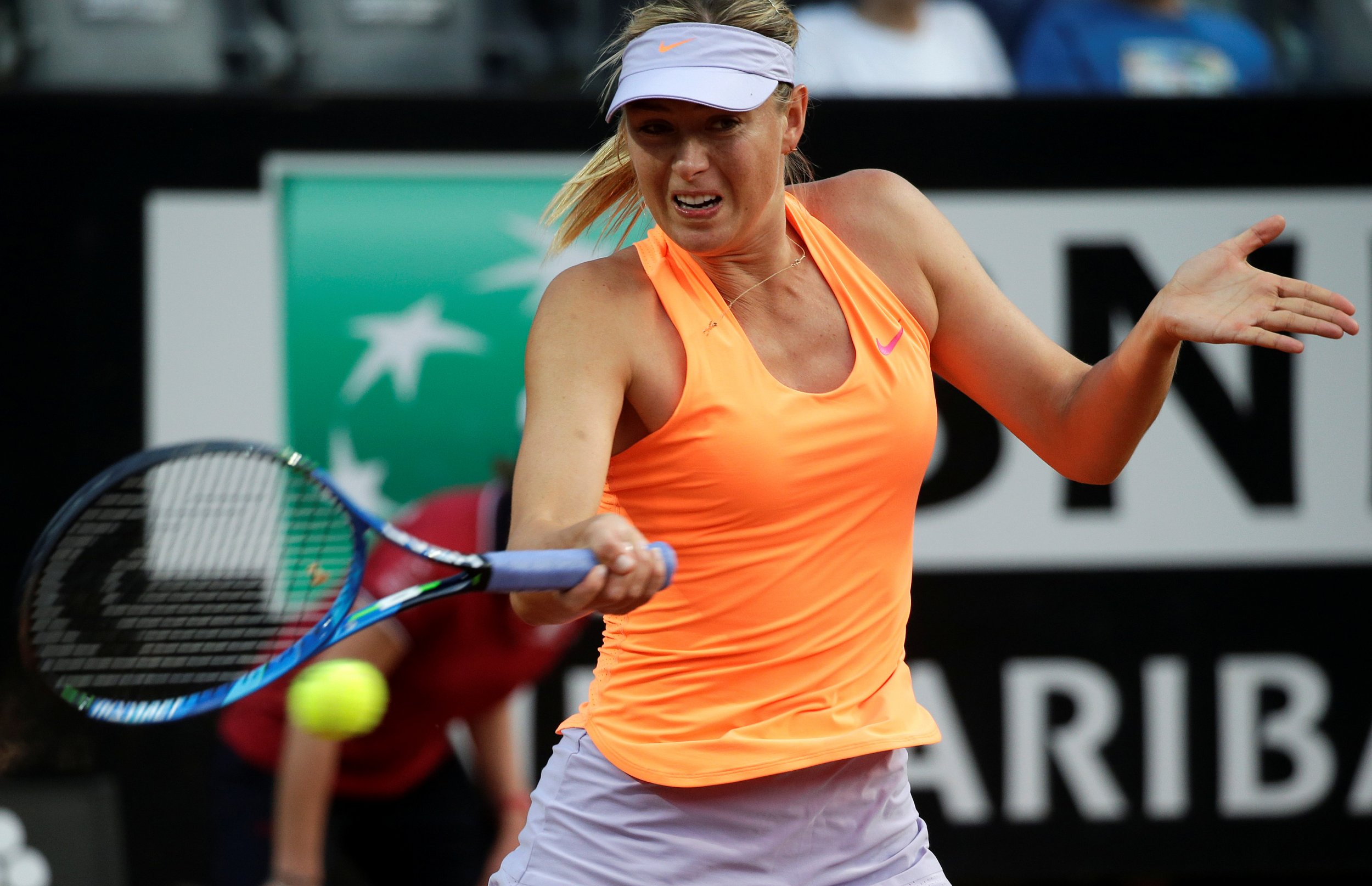 Five-times Grand Slam winner Maria Sharapova.