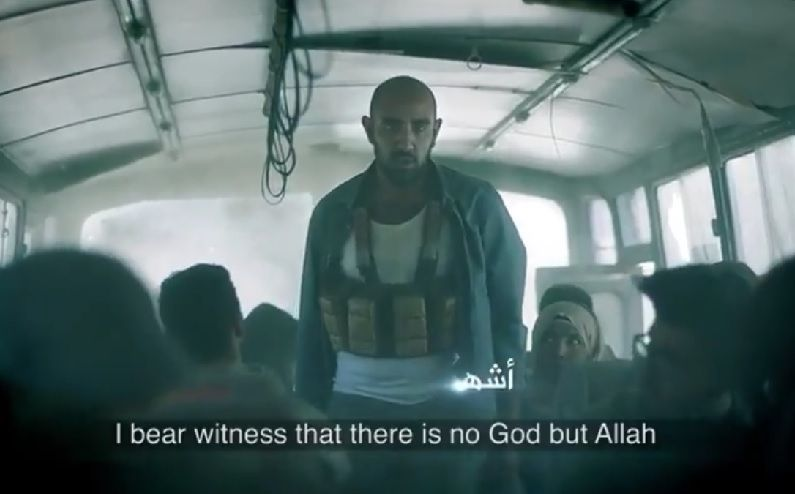 Ramadan Advert