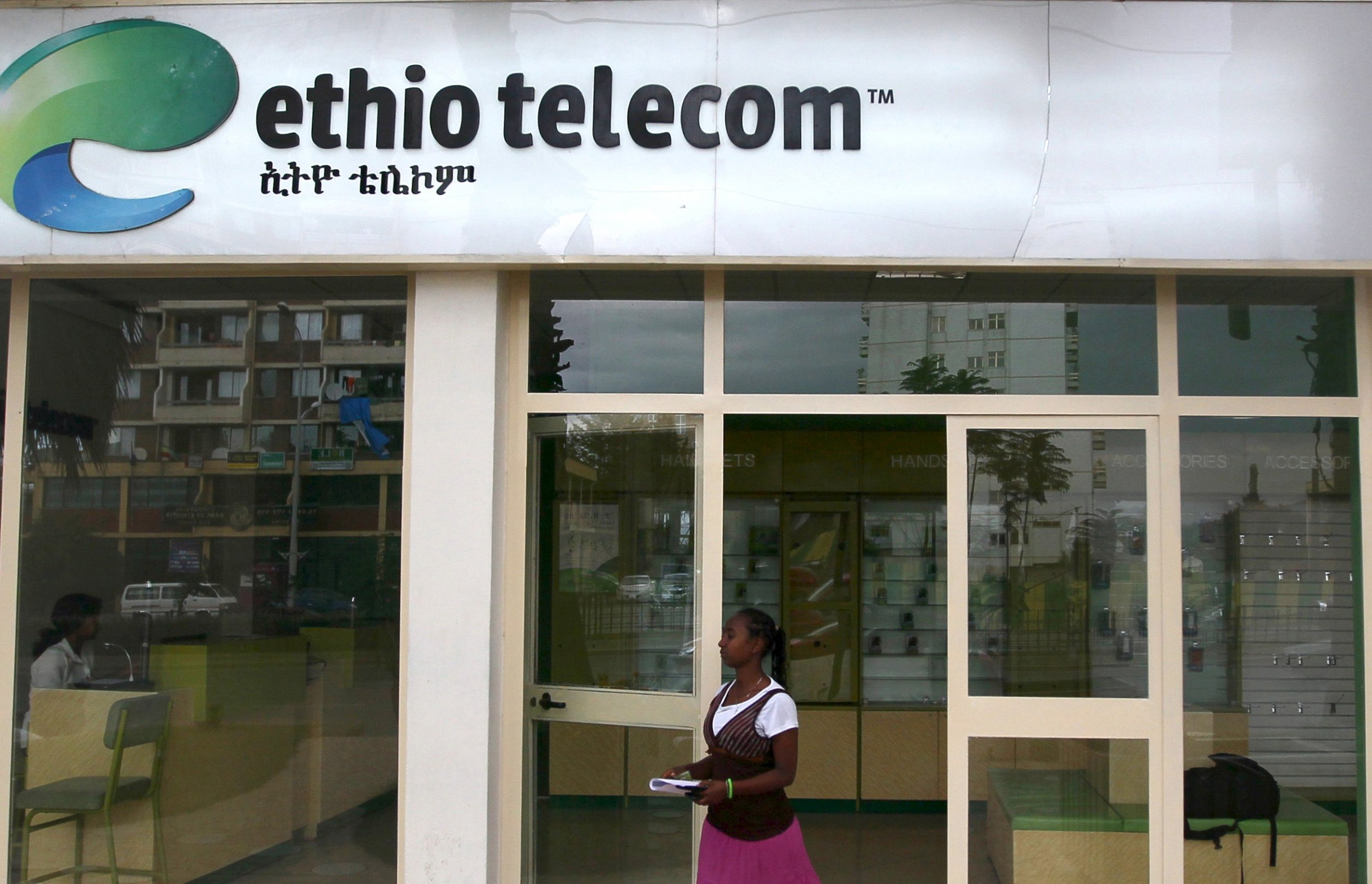 Ethiopia telecoms office