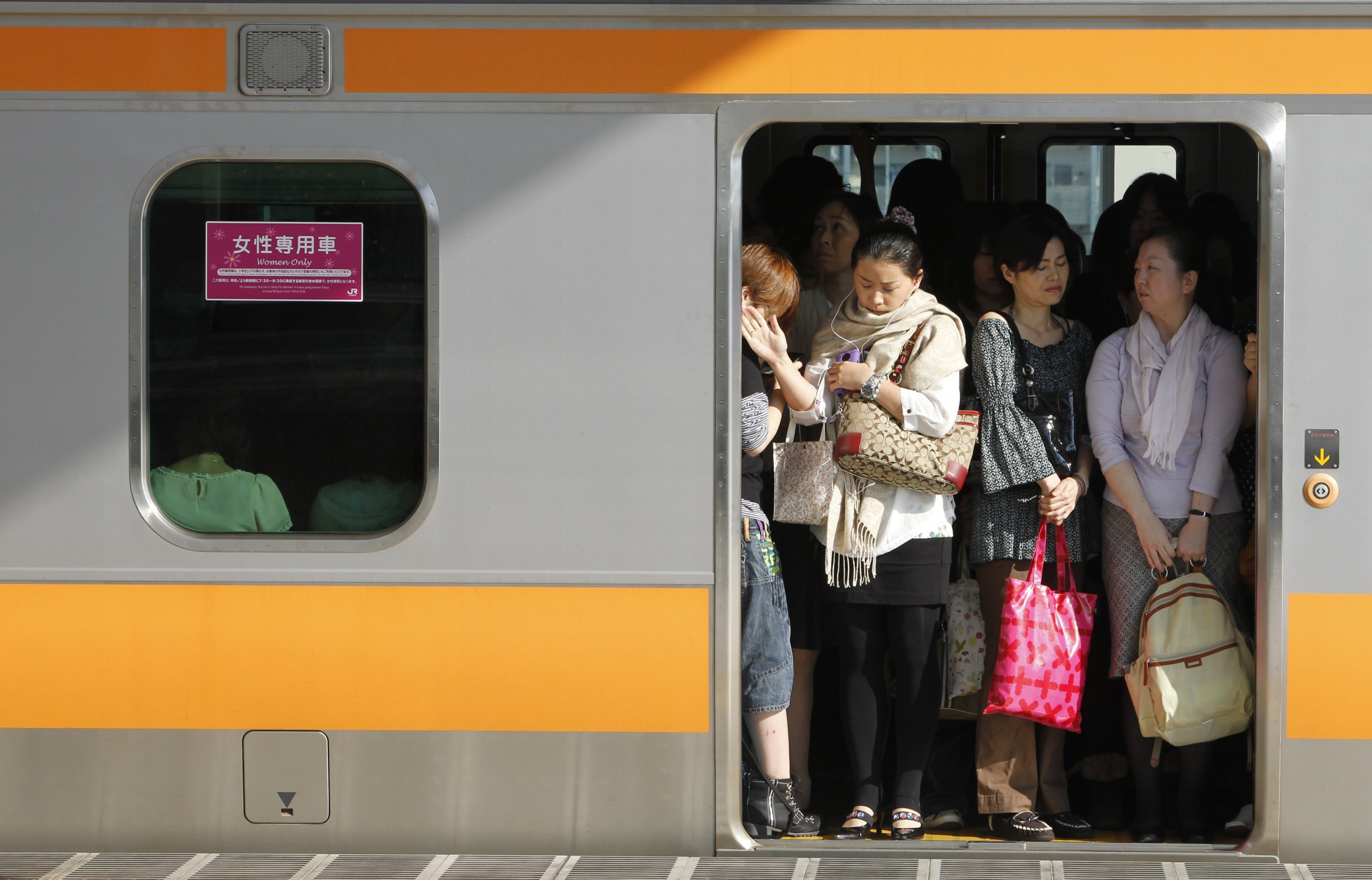Japan women-only carriage