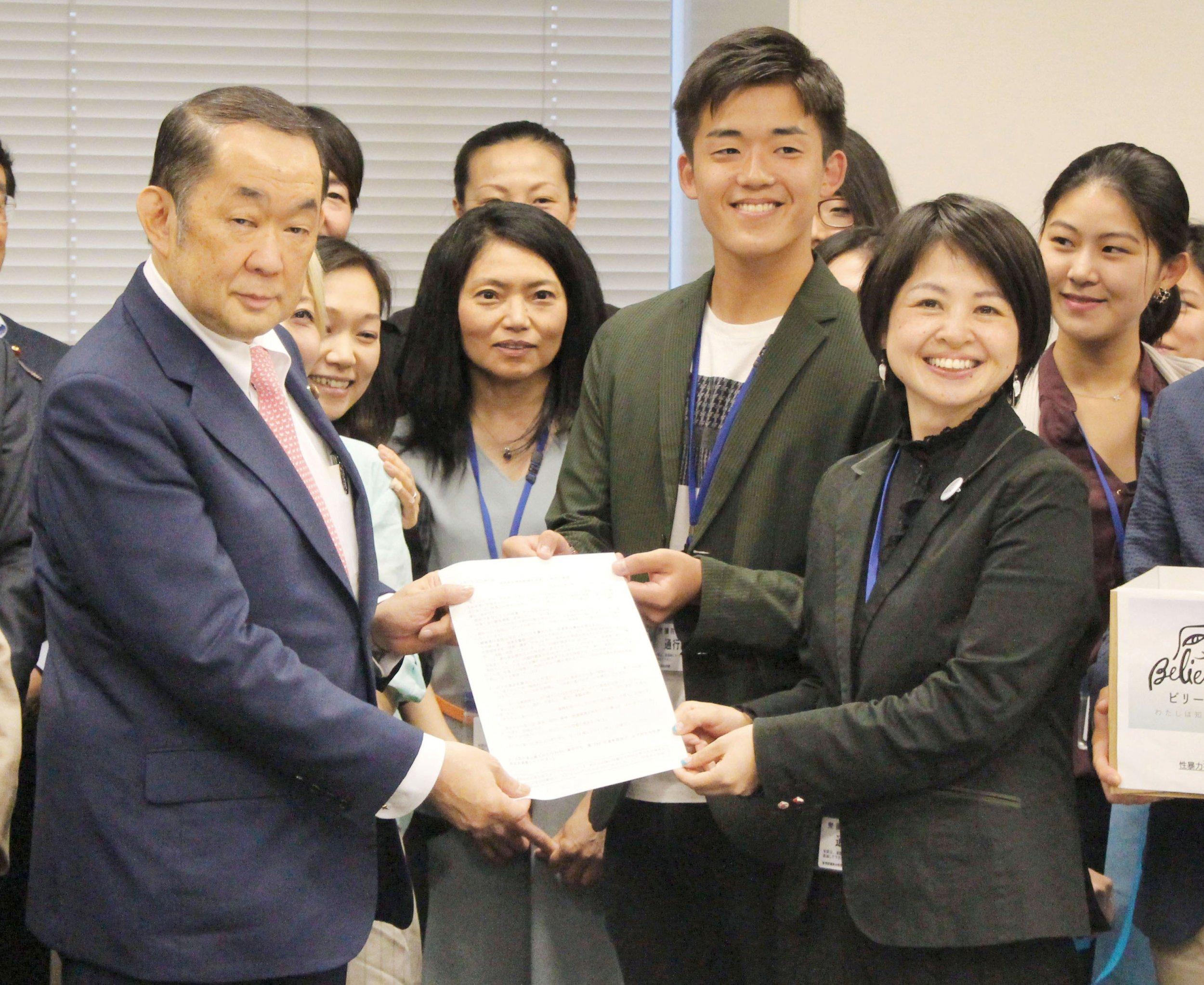 japan rape law
