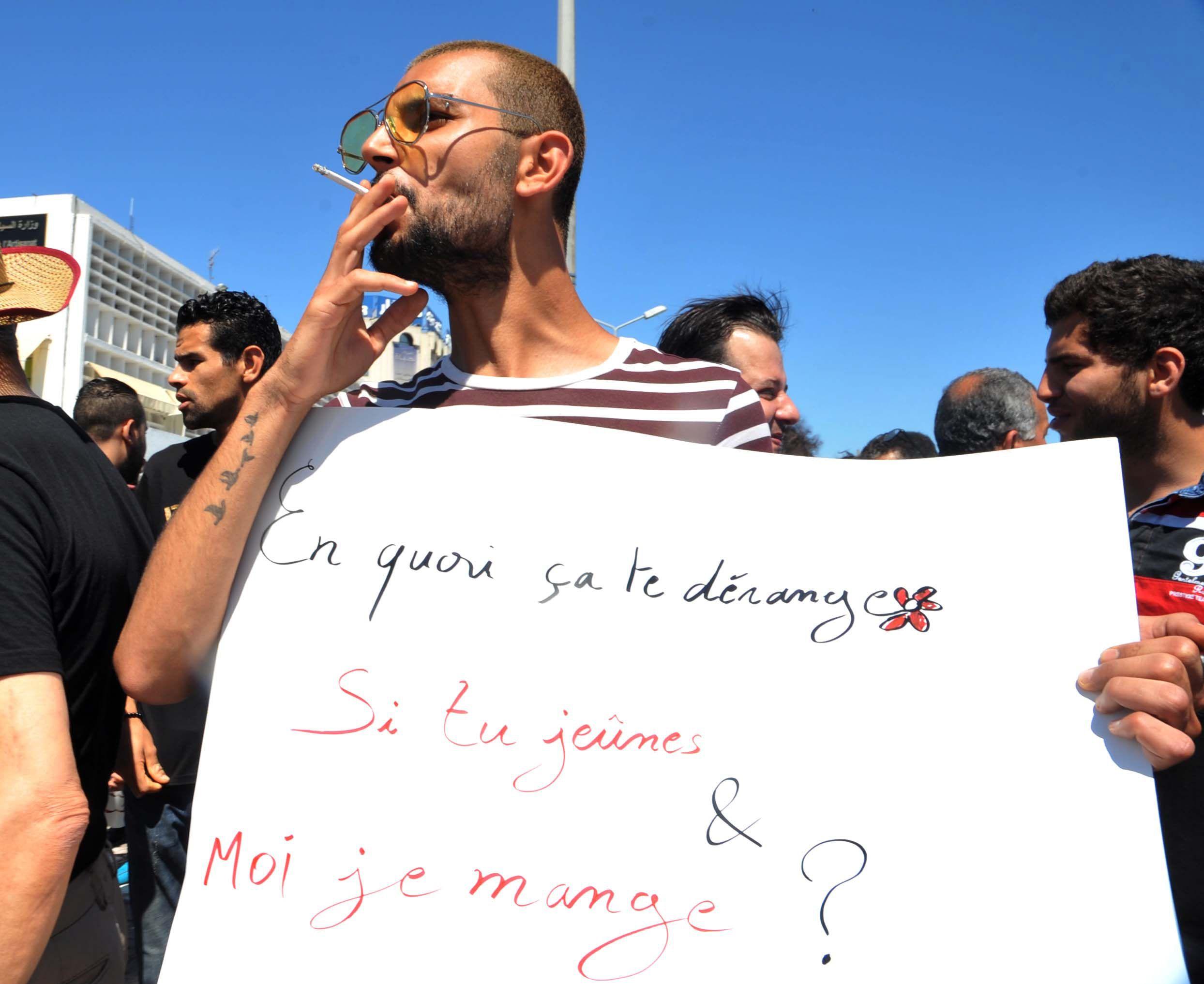 Tunisia Ramadan protest