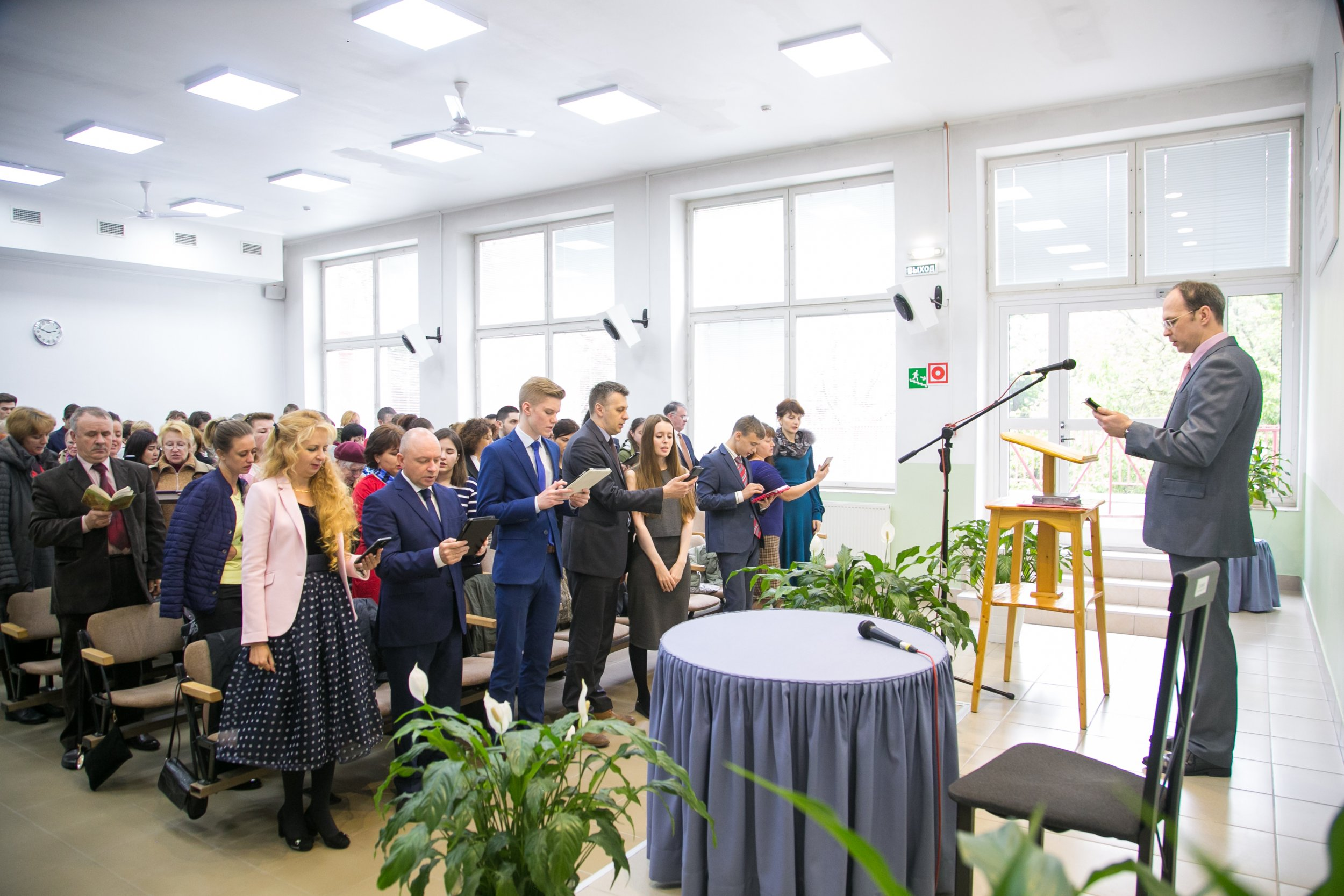 Jehovah's Witnesses Russia
