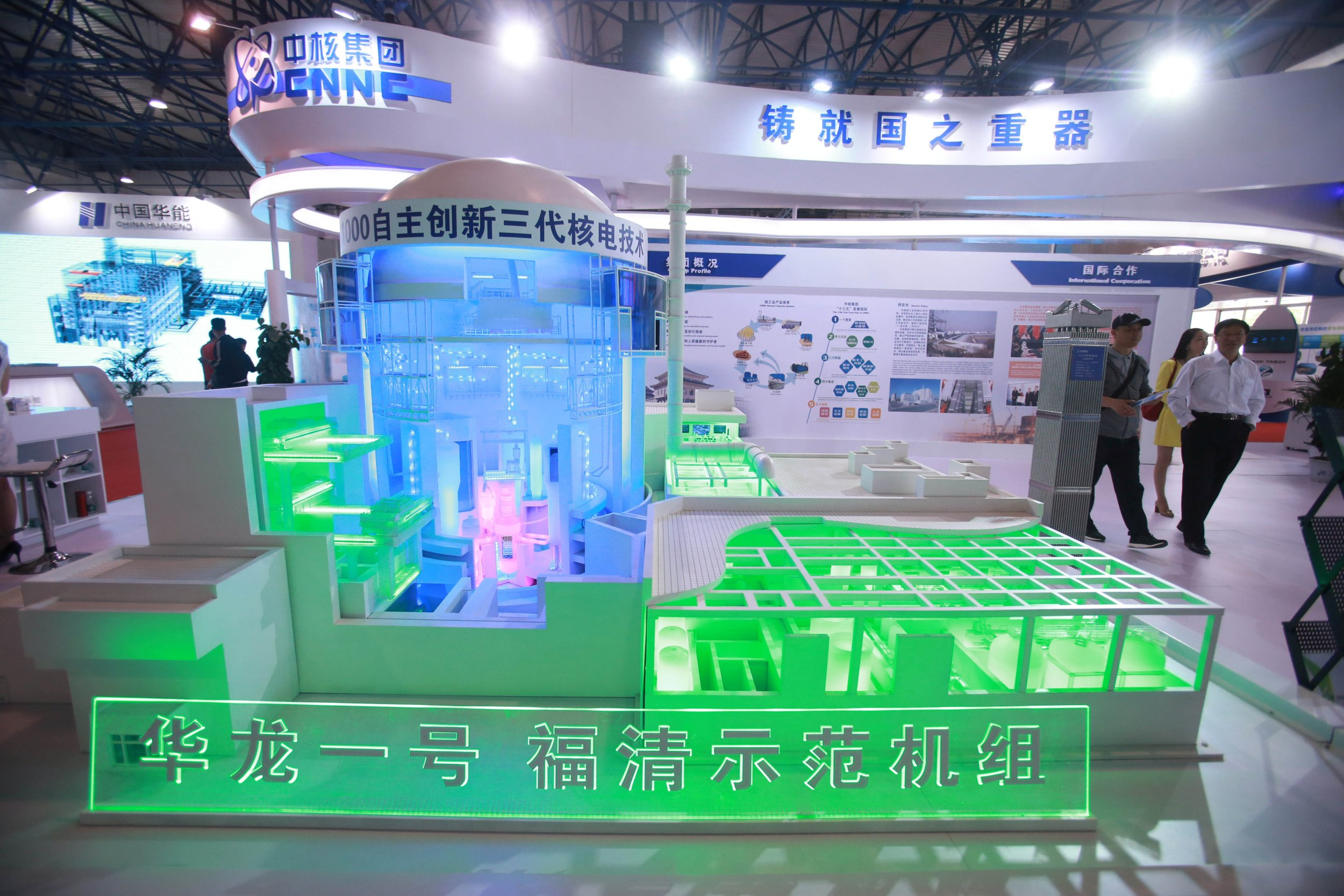 Picture of science model in China