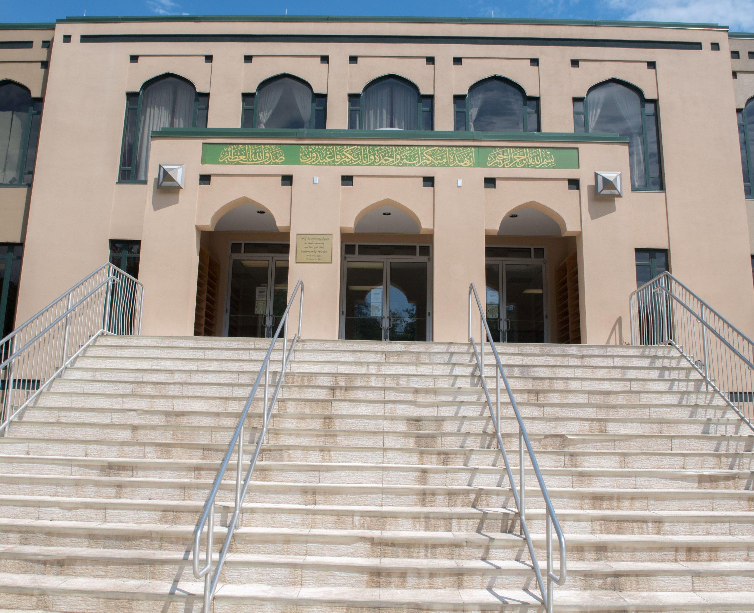 ADAMS Center mosque