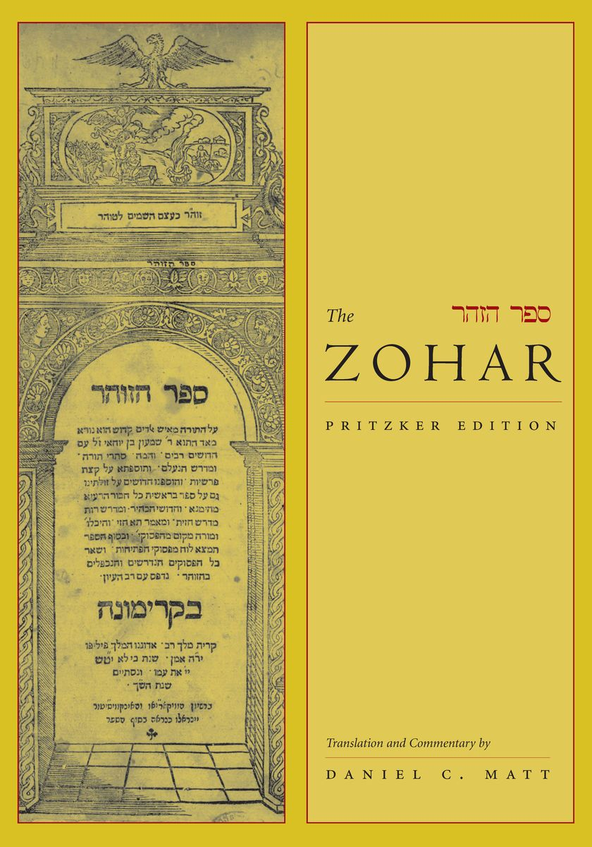 07_07_Zohar_08