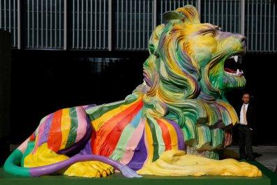 Hong Kong Lion