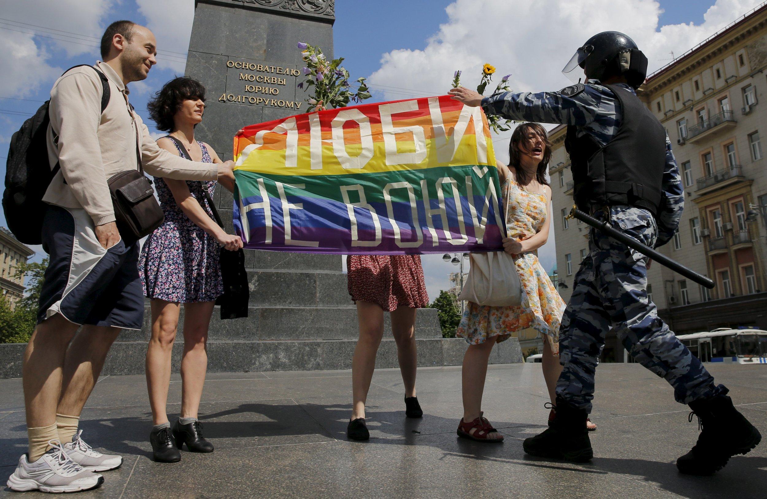 Russian LGBT flag
