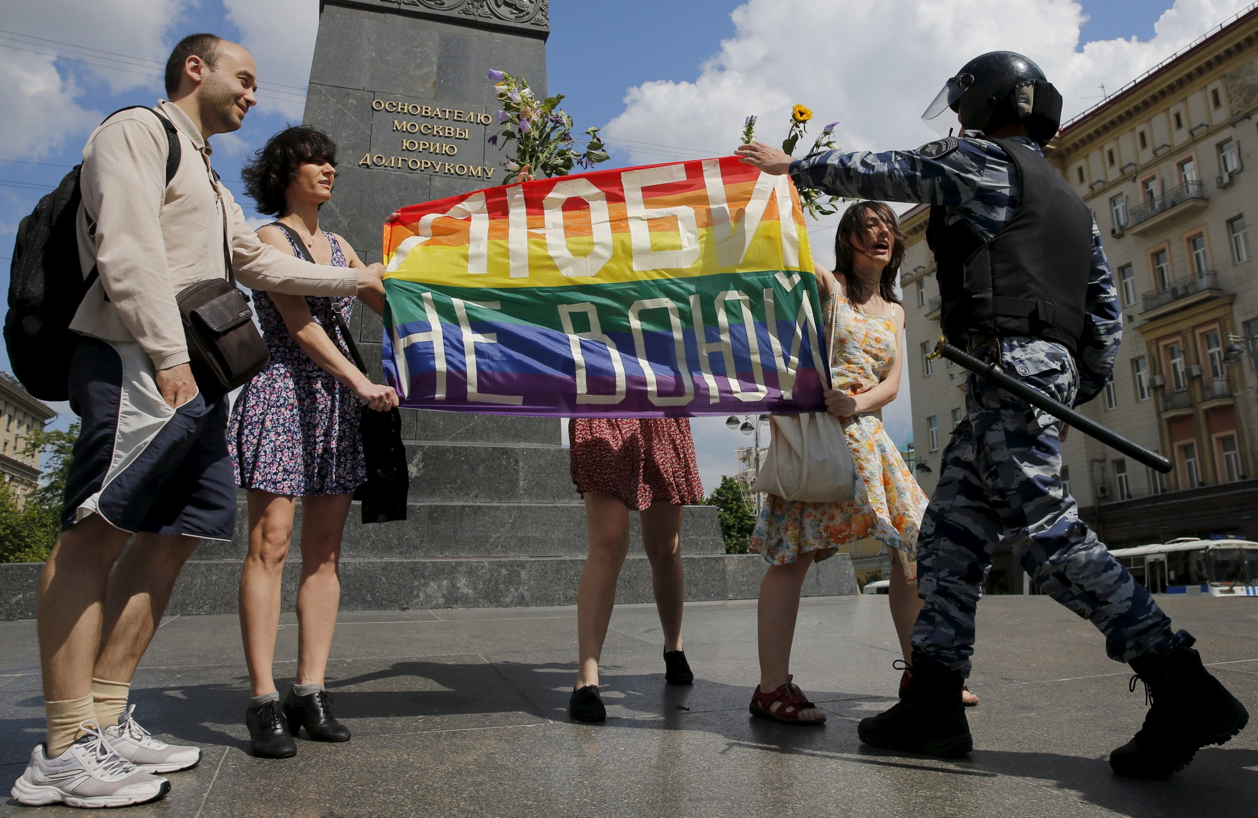 Homophobia A Global Phenomenon