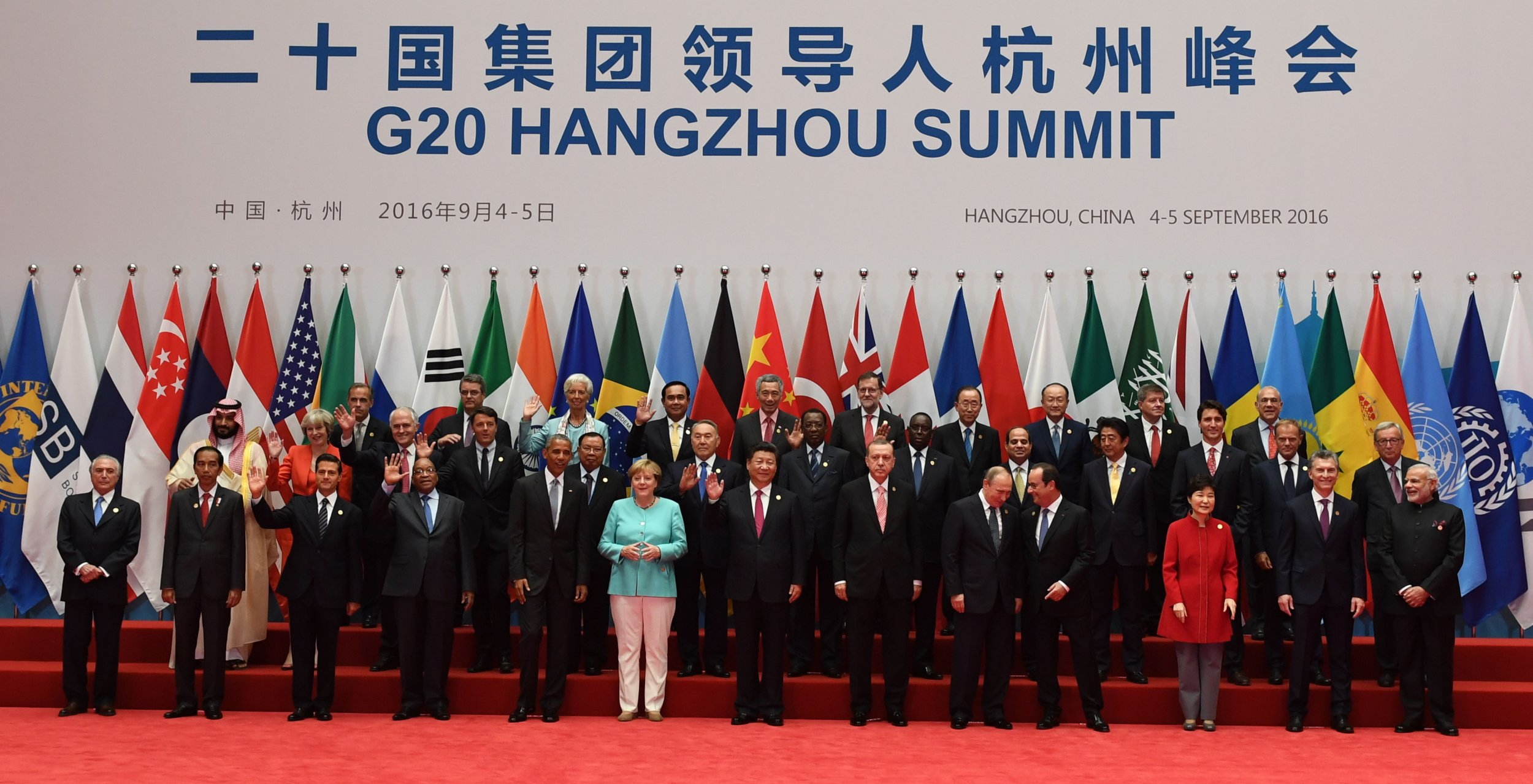 G20 2016