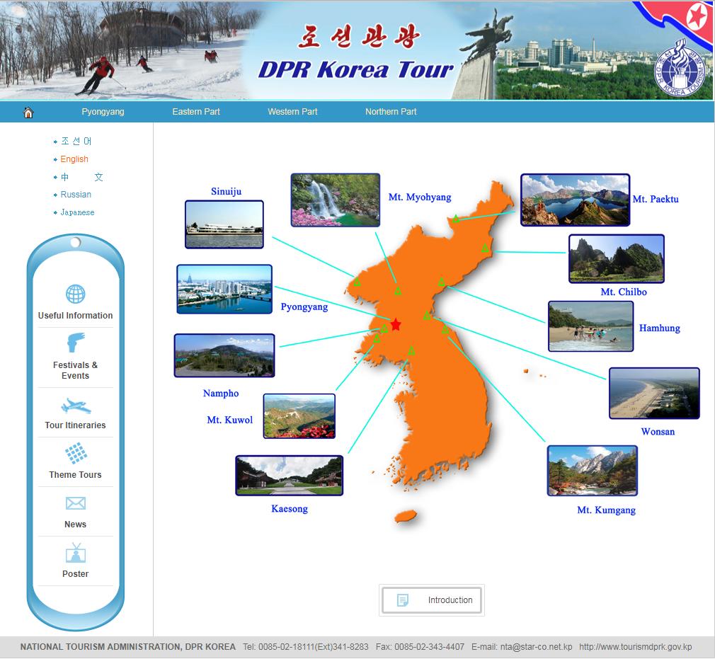 NK tourism website