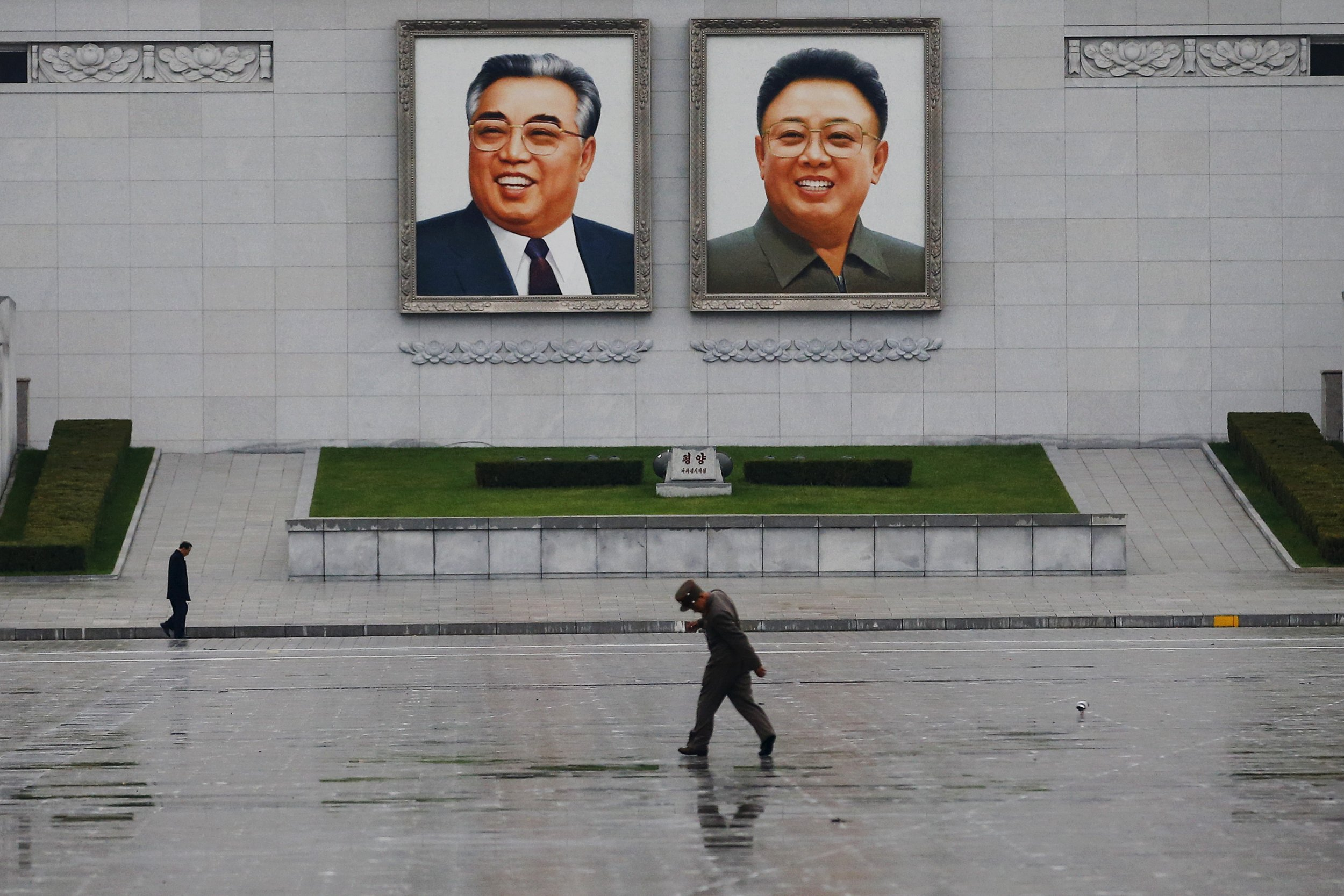 Portraits of Kim Il-Sung and Kim Jong-Il