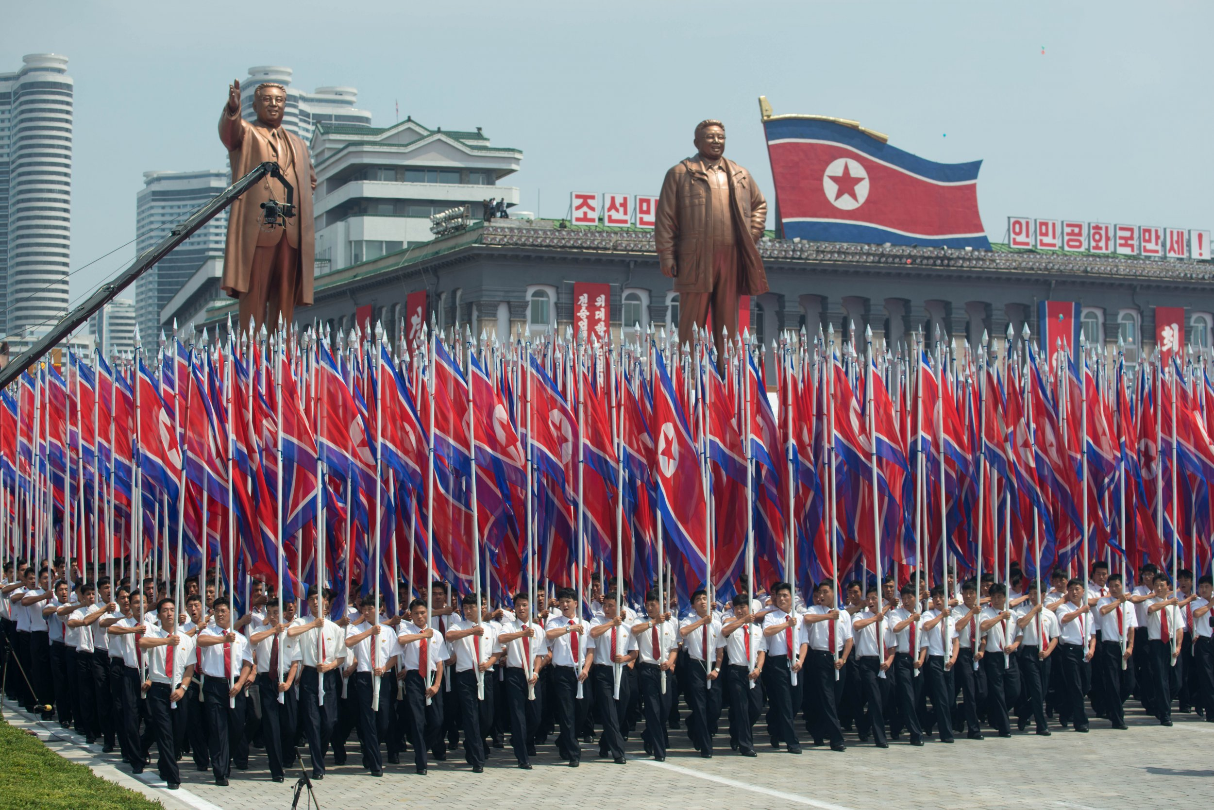 Korean War Celebrations NK