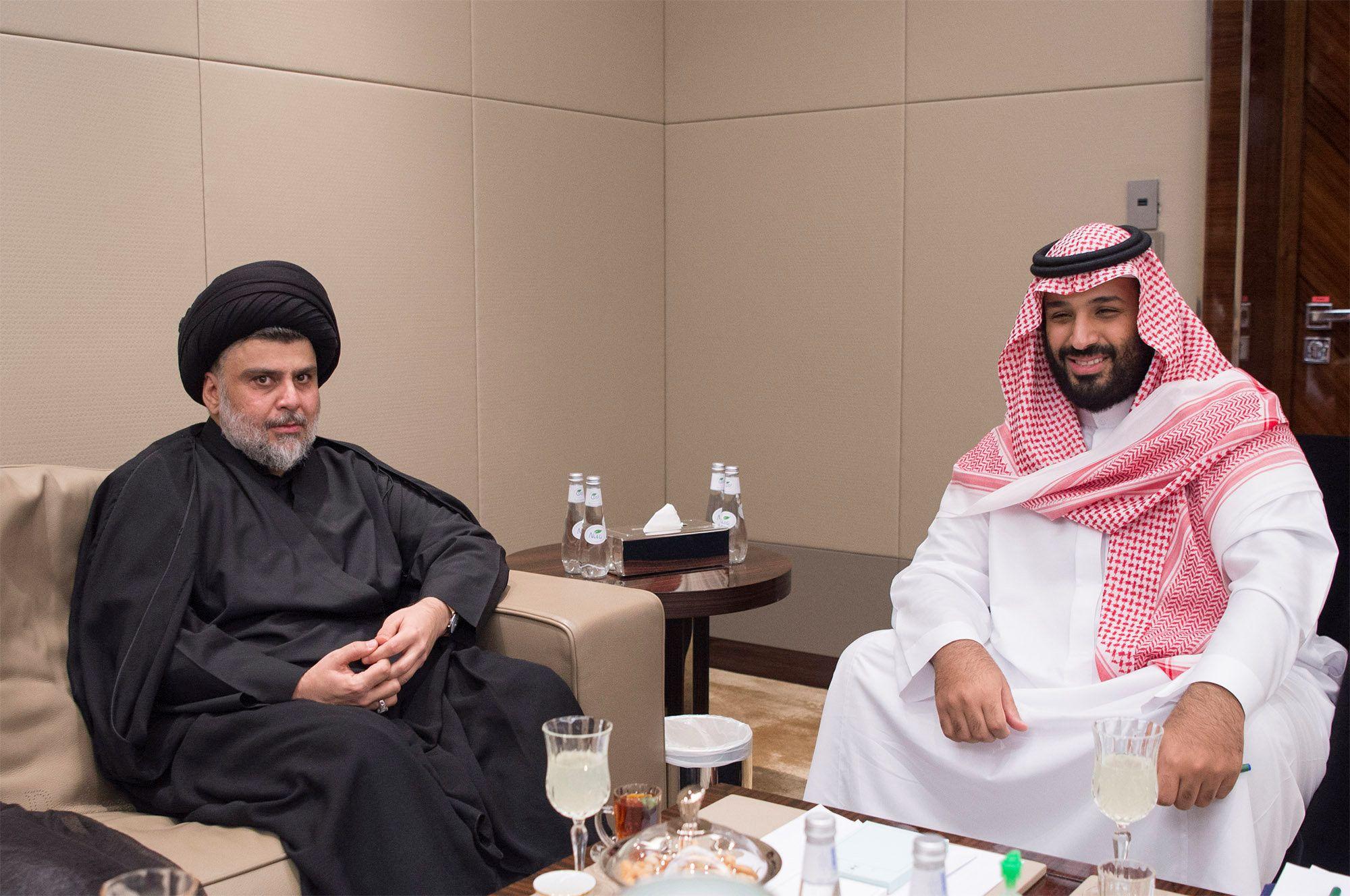 Sadr Saudi