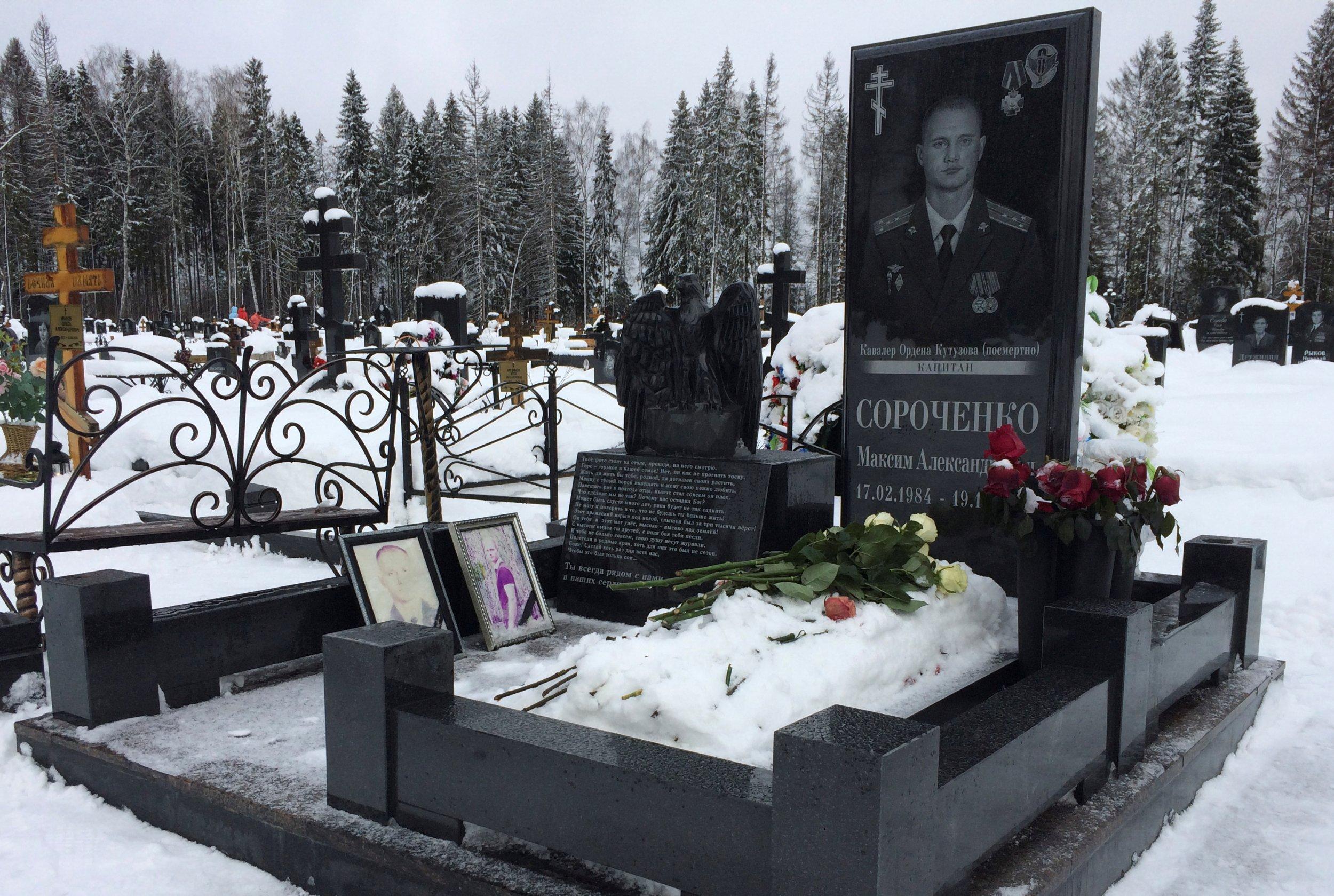 Russian grave