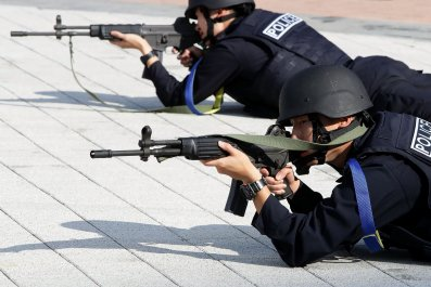 UFG terror simulation