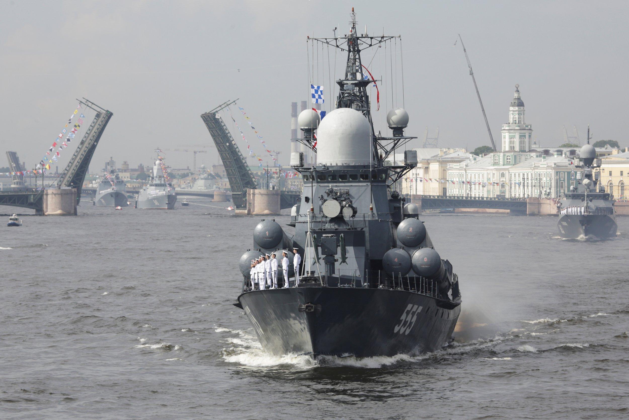 Geizer missile ship