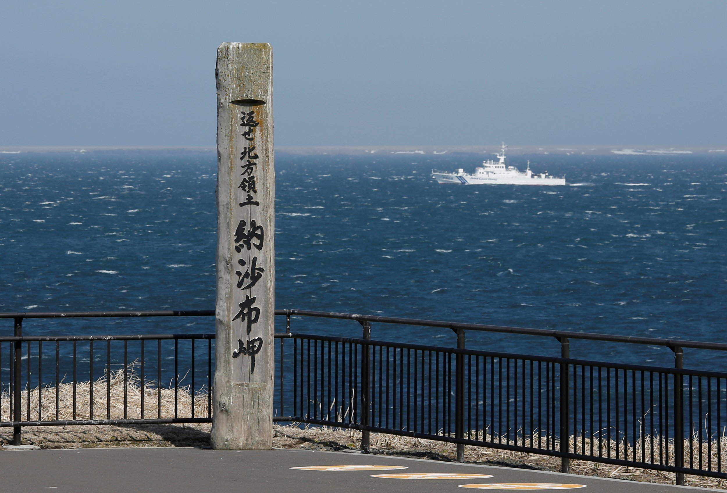Hokkaido coast