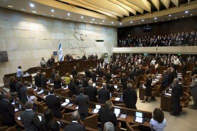 Israeli parliament