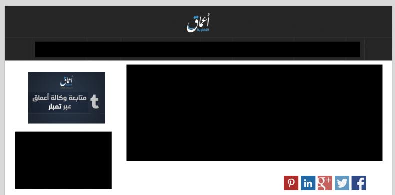 09_27_Tumblr_Amaq_ISIS