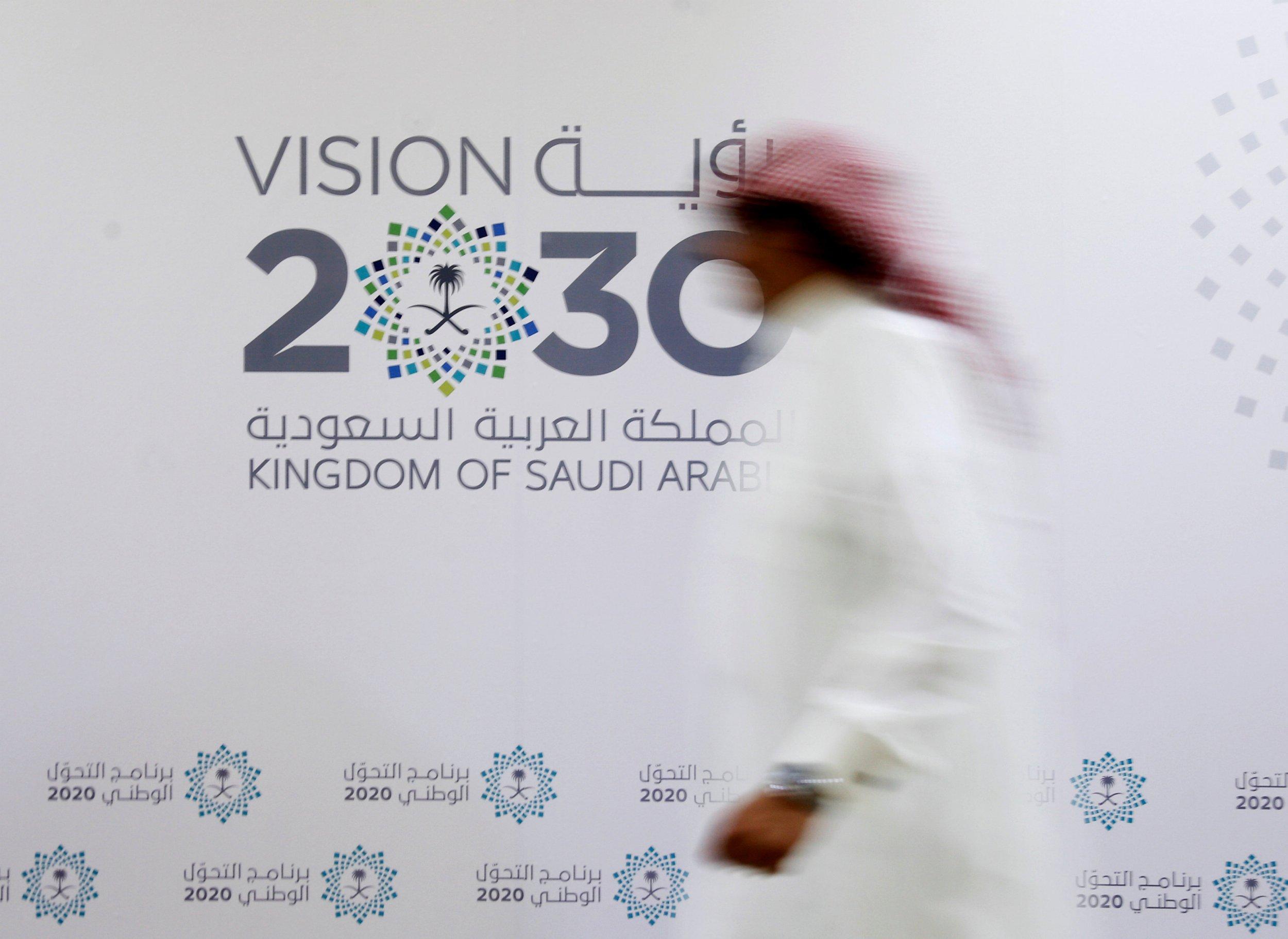 09_29_Saudi_Vision_2030