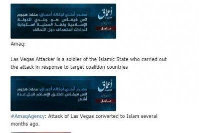 ISIS screenshot