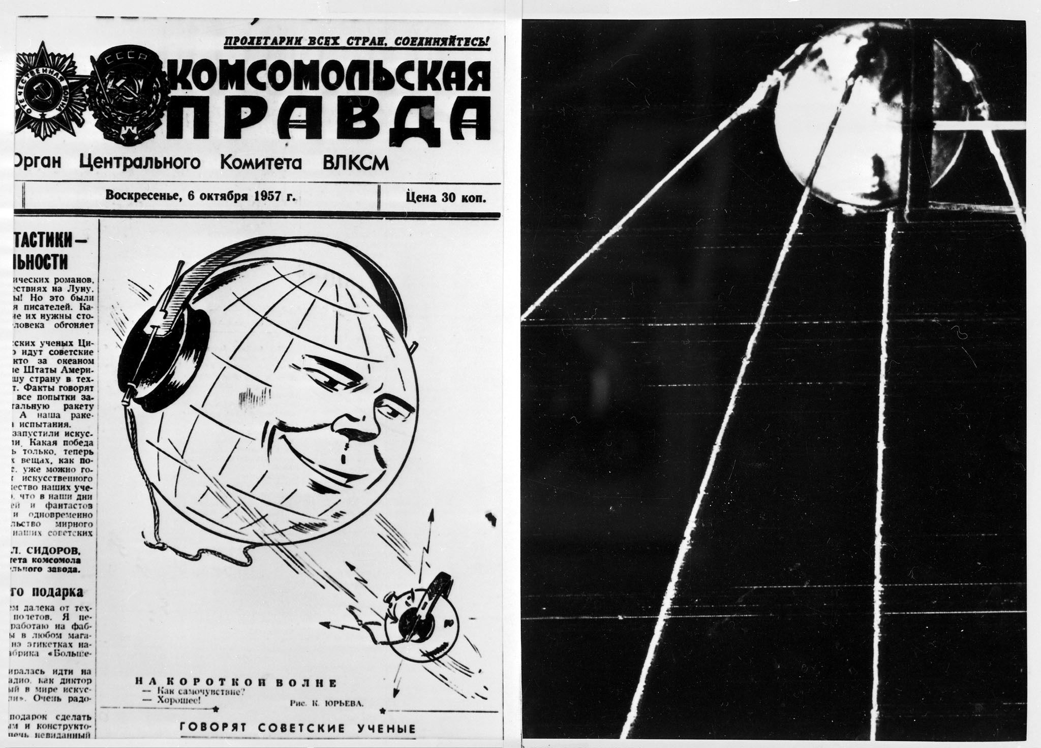 Image result for russian sputnik