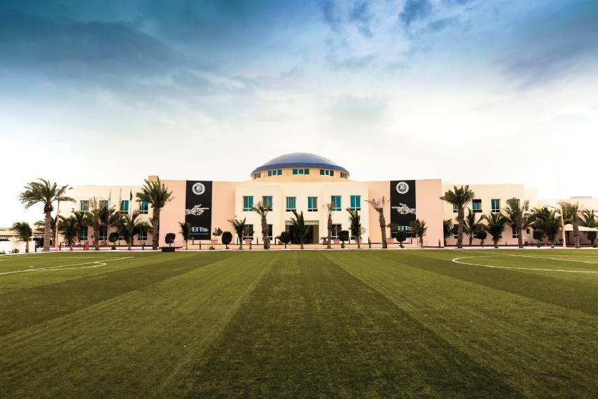 University of Business & Technology