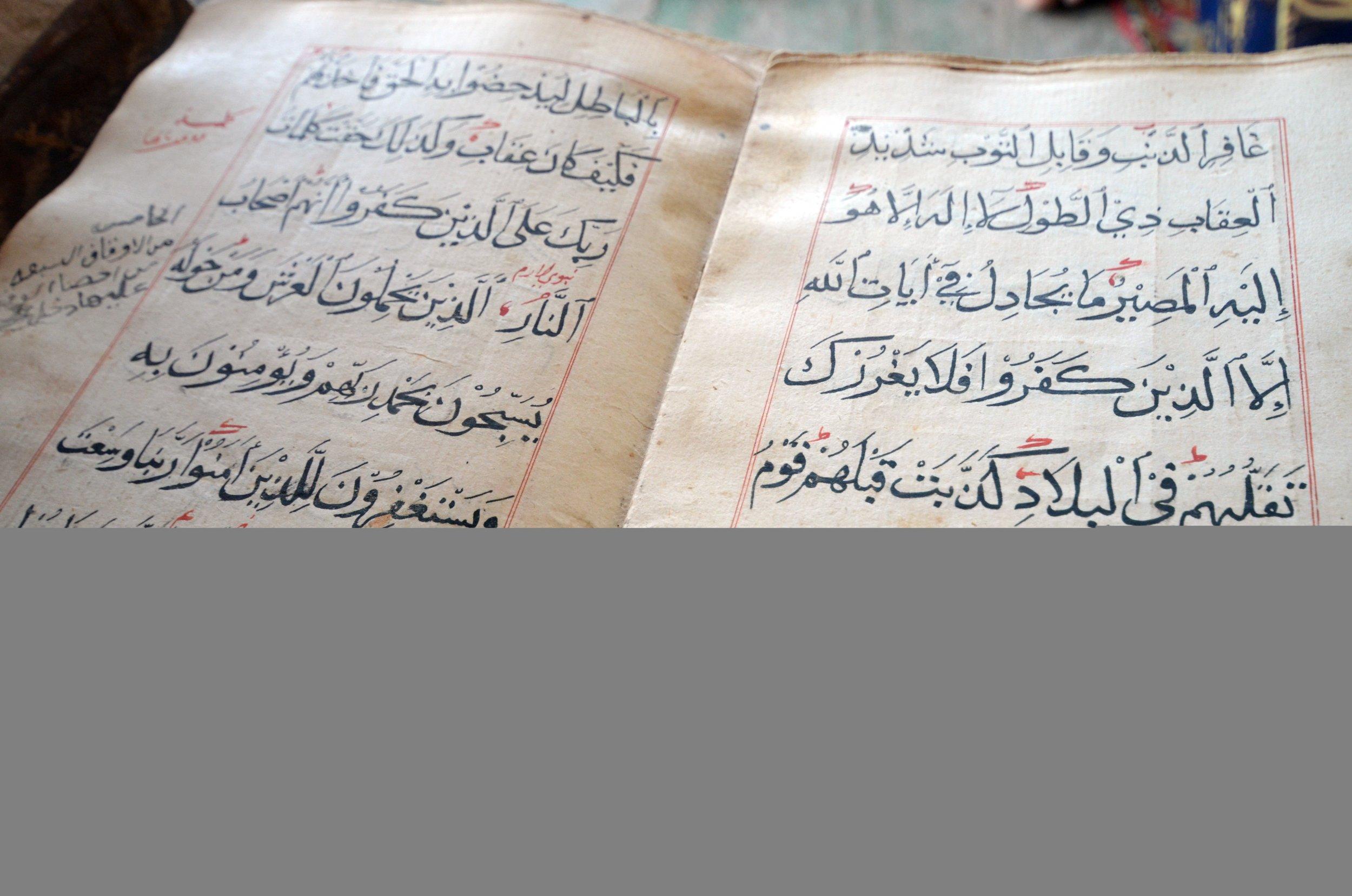 Quran_Ancient