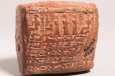 645x344-first-infertility-diagnosis-made-4000-years-ago-discovered-in-cuneiform-tablet-in-turkey-1510214471986