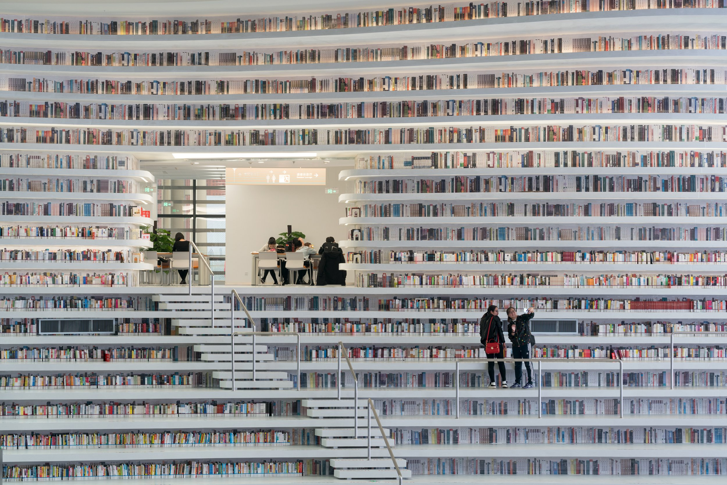 China's breathtaking, futuristic library in Tianjin is every book lover's dream
