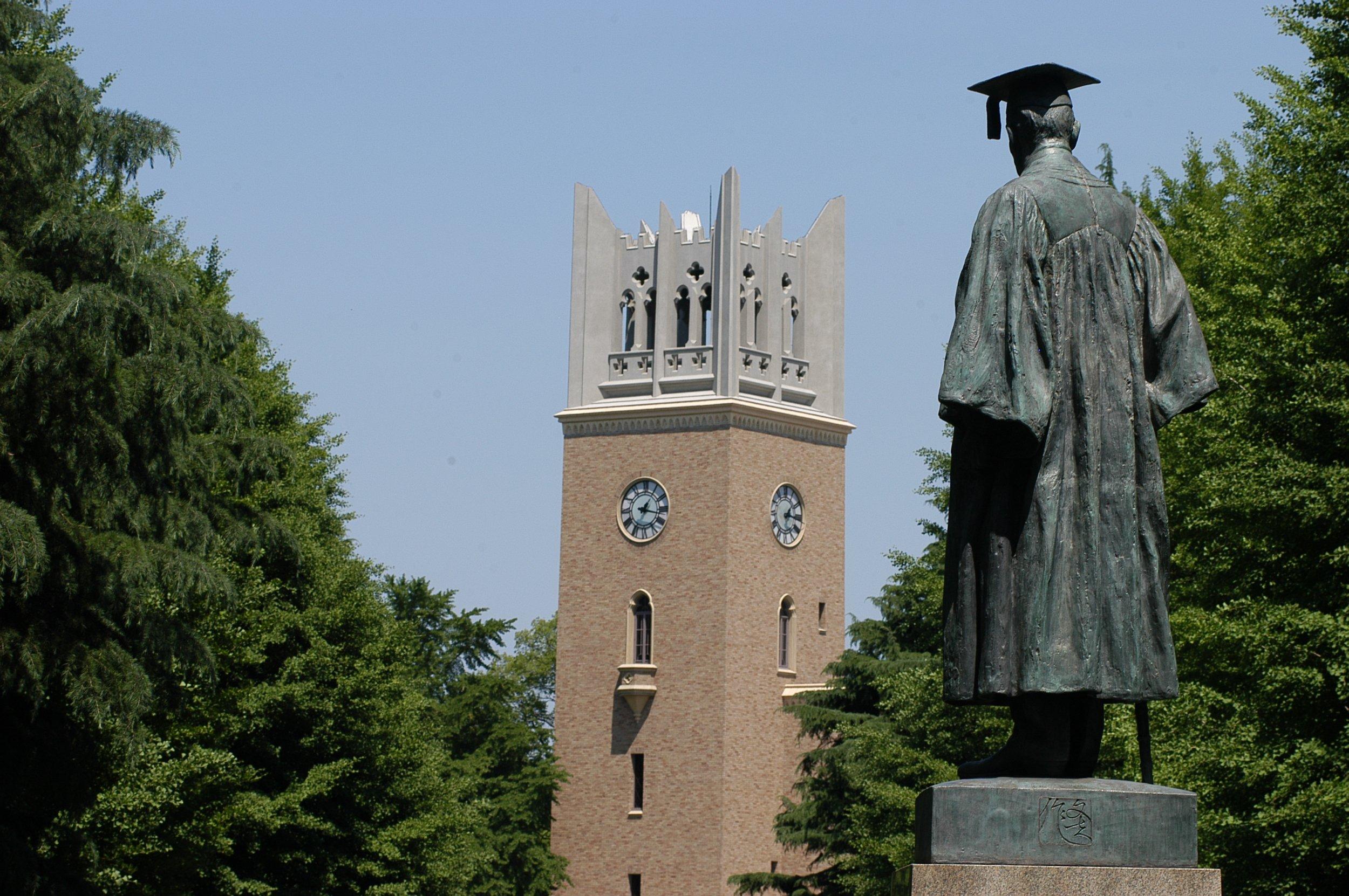 Waseda Business School (Graduate School of Business and Finance)