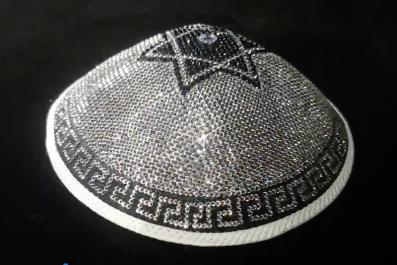 11_28_Yarmulke_Jewish_Cap