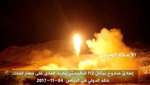 Yemen Missile